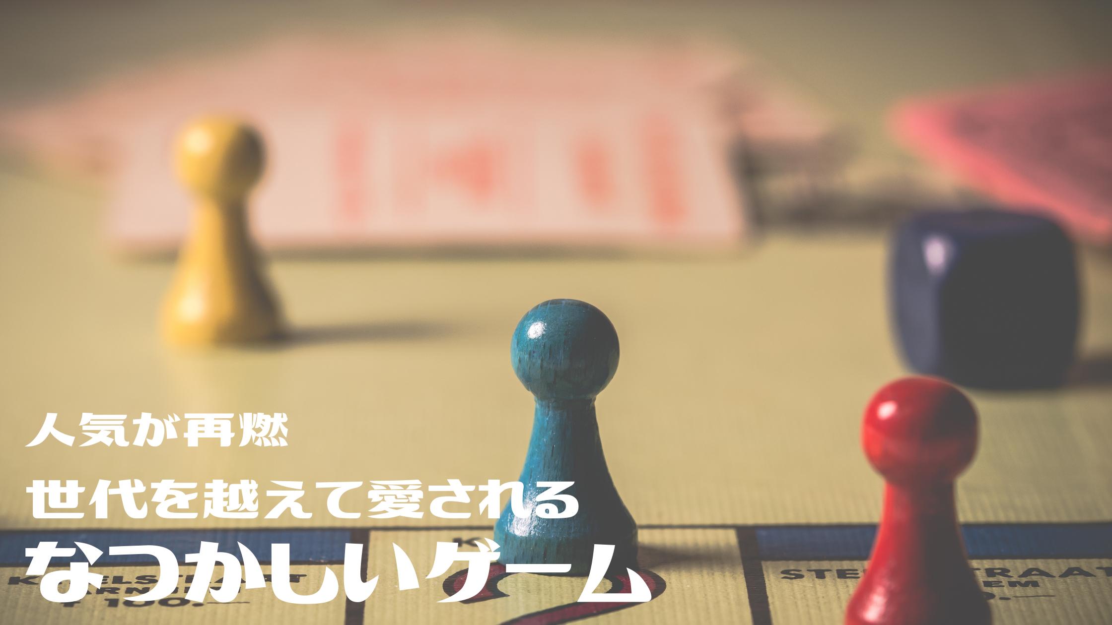 人気が再燃 【昔懐かしいゲーム】『ルービックキューブ』『テトリス』が大ブーム