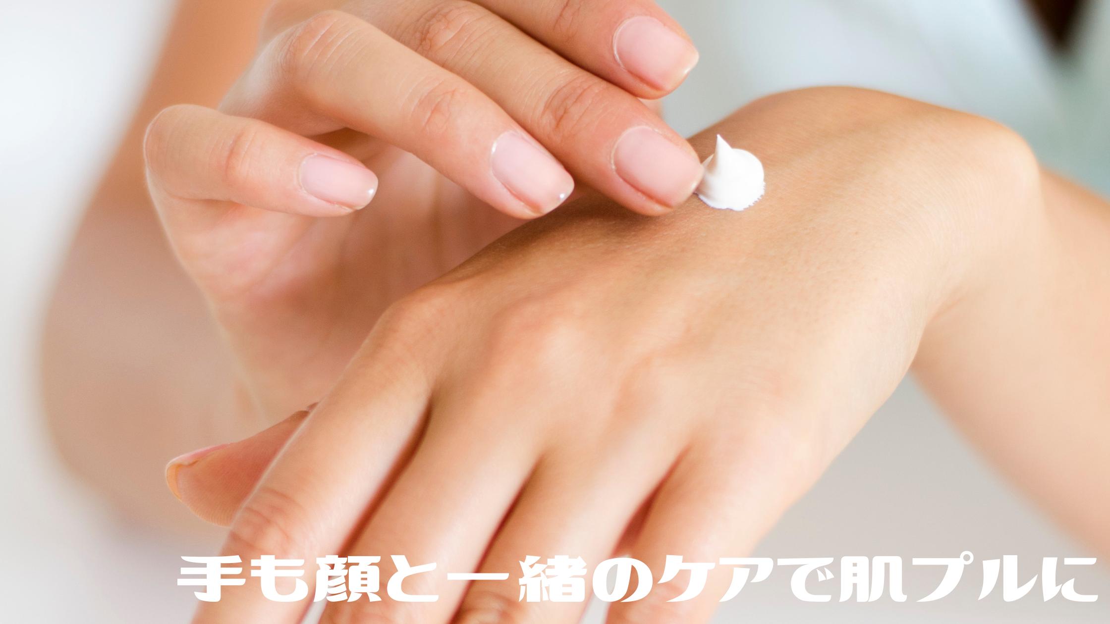 【めざましテレビ】プロ直伝『手 専用パック』『抗菌力のあるクリーム』『おやすみ手袋』 手の若返りハンドケア