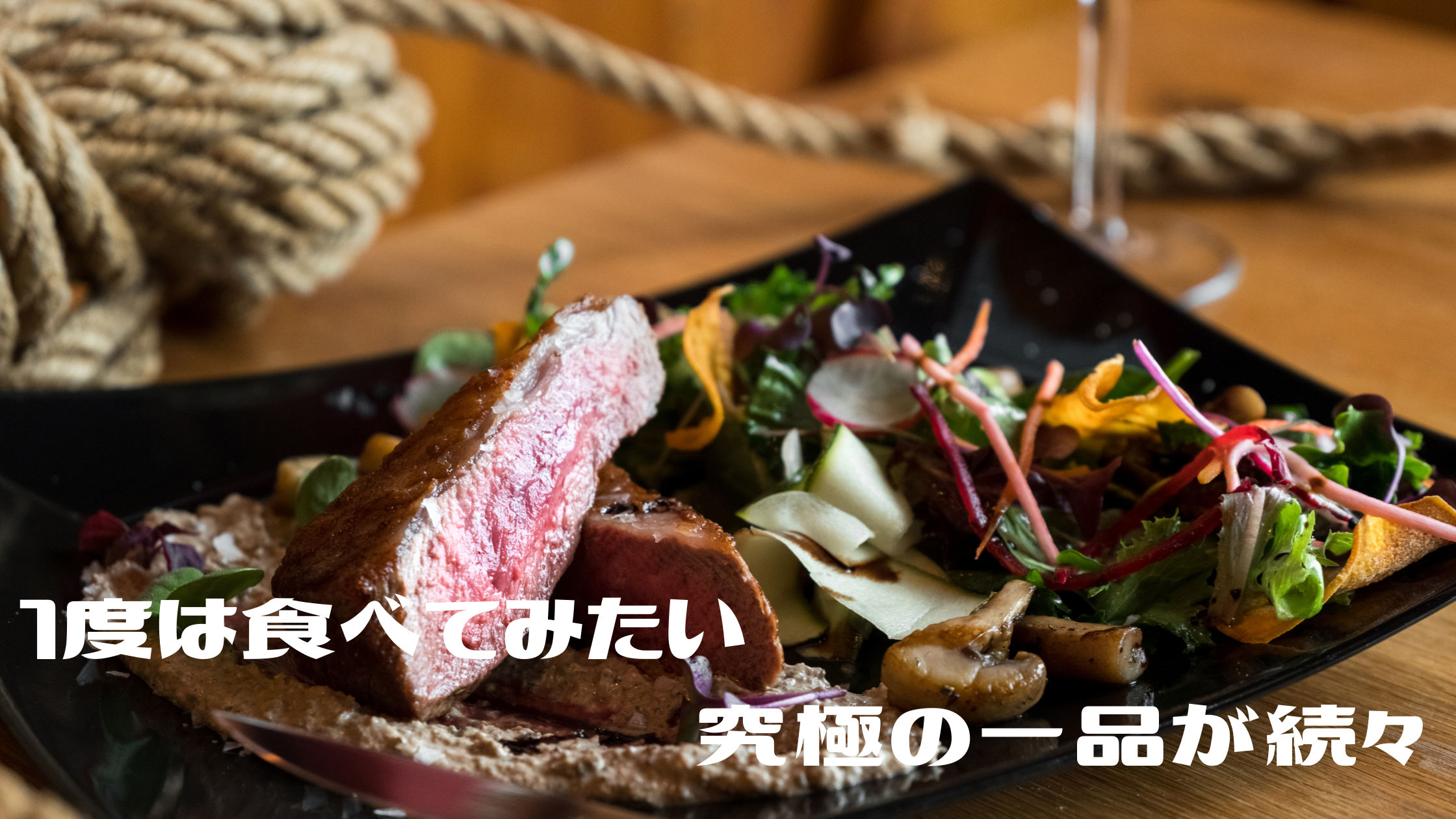 【日本人の3割しかしらないこと くりぃむしちゅーのハナタカ!】『鹿児島のサーロイン』『北海道のチーズ』『メロンよりも甘いサツマイモ』日本一に選ばれた食材が続々