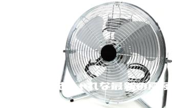 乃木坂46 山下 美月さんが買い物達人に挑戦!最新の扇風機をリクエスト