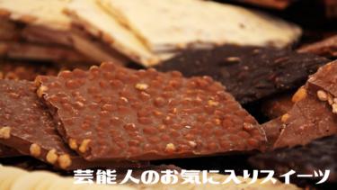 【グータンヌーボ2】6月のゲストの方々のお気に入りデザート